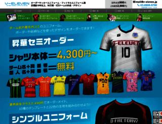 v-eleven.jp screenshot