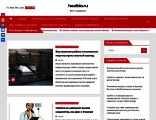 v-moldove.ru screenshot