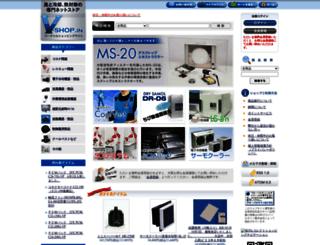 v-shop.in screenshot