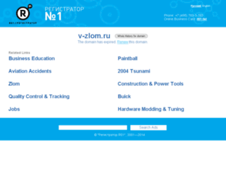 v-zlom.ru screenshot