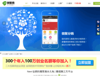 v.dns06.cn screenshot