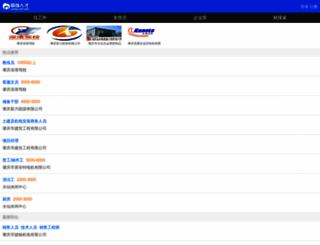 v007.net screenshot