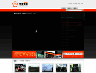v2.thmz.com screenshot