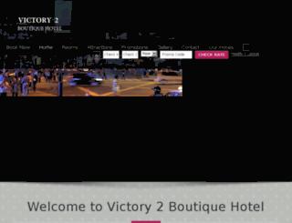 v2.victorystreetboutiquehotel.com screenshot