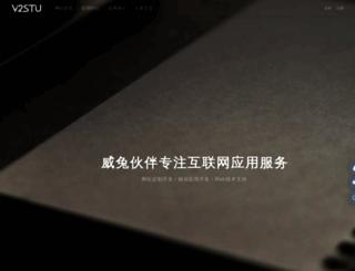 v2my.com screenshot