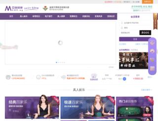 v2tag.com screenshot