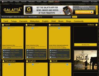 v3.galatta.com screenshot