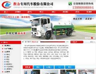 v5yun.com.cn screenshot