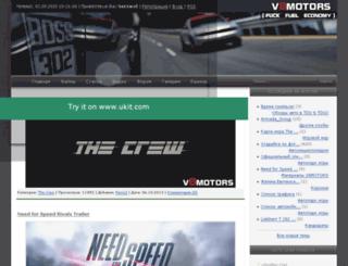 v8m.ru screenshot