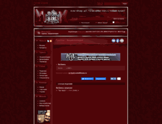 va-bank.metallibrary.ru screenshot