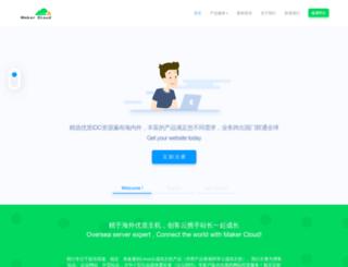 va666.com screenshot