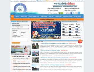vacacionchina.com screenshot