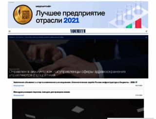 vademec.ru screenshot