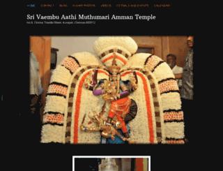vaembumuthumariamman.webs.com screenshot