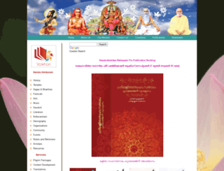 vaikhari.org screenshot