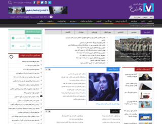 vakonesh.com screenshot