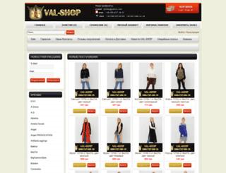 val-shop.biz screenshot