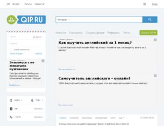 valerija.nm.ru screenshot