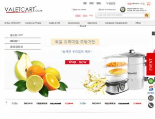 valetcart.co.kr screenshot