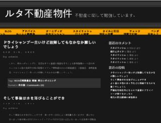 vallarta-realestate.com screenshot
