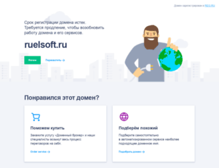 vallenntyna.ruelsoft.ru screenshot