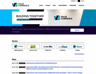 valuecommerce.com screenshot