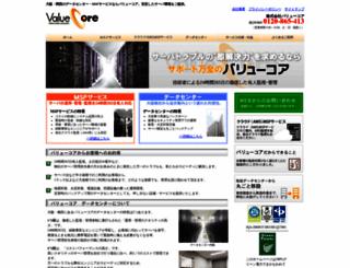 valuecore.jp screenshot