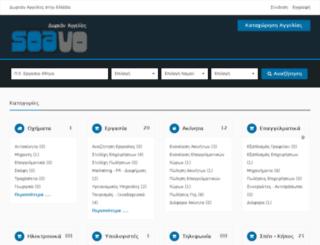 valuemarket.gr screenshot
