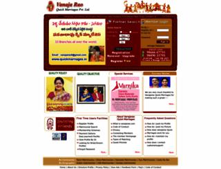 vanajarao.com screenshot