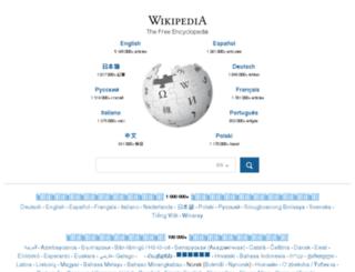 vand-teren-galati.eu screenshot