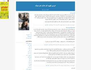 vangrizzly.blogfa.com screenshot