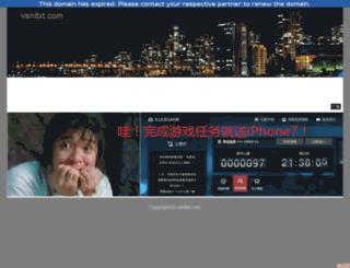 vani-txt.com screenshot