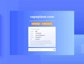 vapeplane.com screenshot