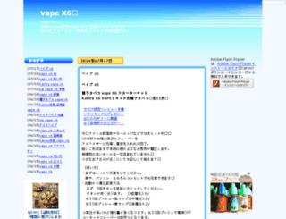 vapex6.meblog.biz screenshot