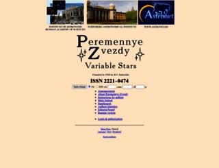 variable-stars.ru screenshot