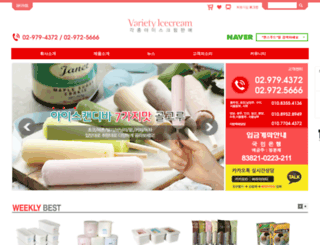 varietyicecream.co.kr screenshot