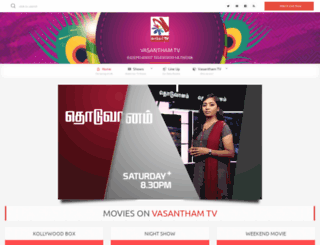 vasantham.lk screenshot