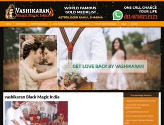 vashikaranblackmagicindia.com screenshot