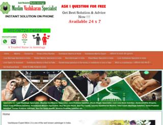 vashikaranexpert.com screenshot