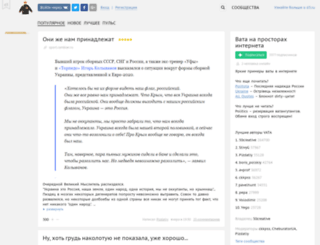 vata.d3.ru screenshot