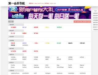 vatanyab.com screenshot