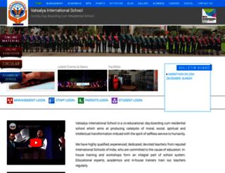 vatsalyainternational.org screenshot
