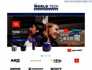 vaudio.com.hk screenshot