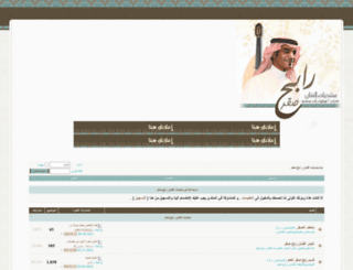 vb.rabe7.com screenshot