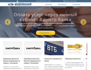 vbg.ru screenshot