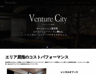 vc-ebisu.com screenshot