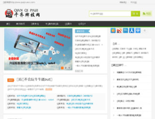 vcb2.com screenshot