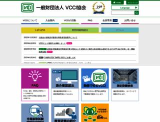 vcci.jp screenshot