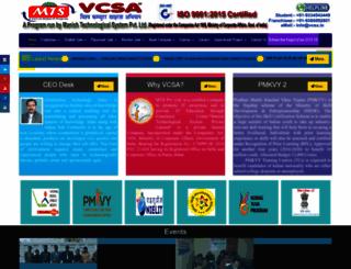 vcsa.in screenshot