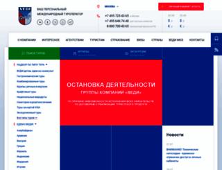 veditour.ru screenshot